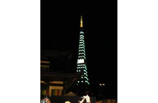東京タワーも2009年バージョン!