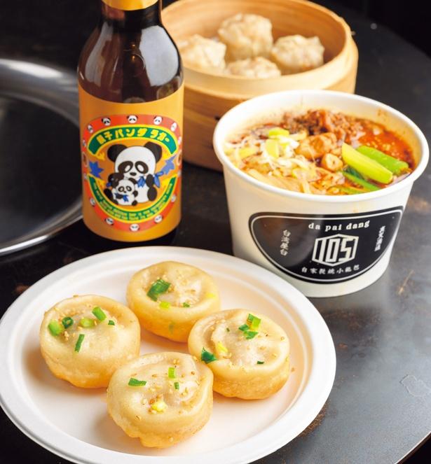 料理 台湾