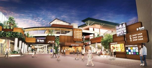 金山駅に直結の「アスナル金山」が温かみのある雰囲気にリニューアル。さらに24店が新規オープンする