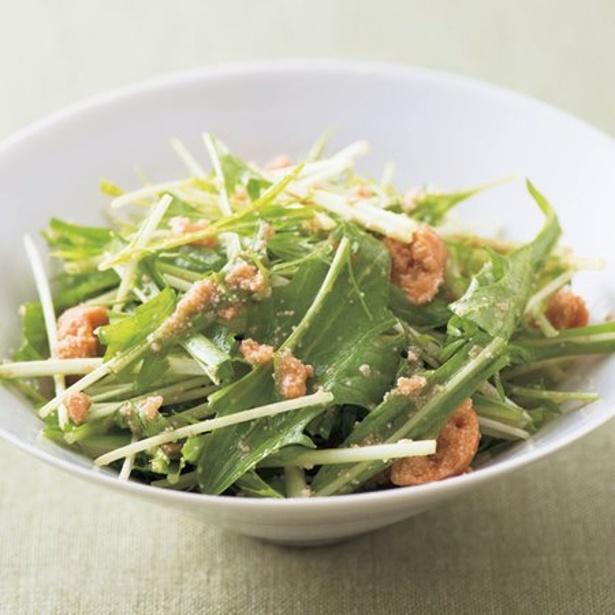 「水菜と明太子のサラダ」