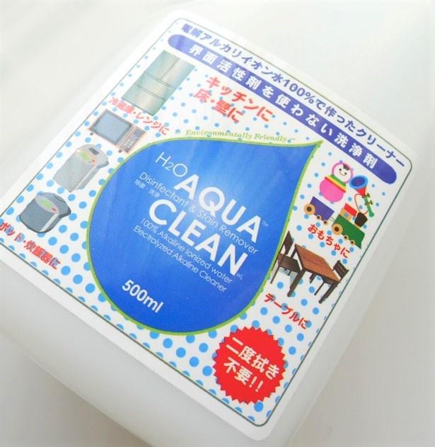 冷蔵庫、電子レンジ、鏡、プラスチックなどに、二度拭きなしで使えるなんて手軽!