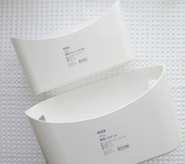 ニトリで購入したケースは、安定感と清潔感に一目ぼれ