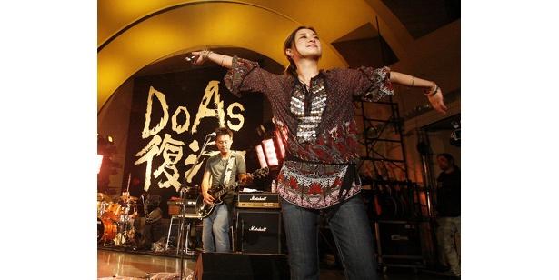 復活ライブの模様はライブDVD「Do As Infinity FREE LIVE〜」に収録!