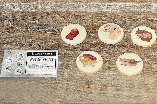 来店・注文ごとに深界一層から五層をイメージしたプリントクッキーをプレゼント