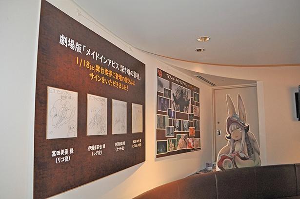 4階では出演声優のサインやTVシリーズの場面カットを展示するほか、限定グッズも多数販売