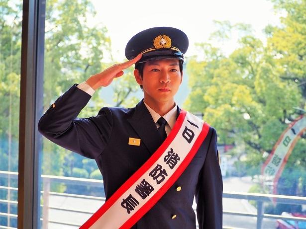 1日消防局長を務めた松下洸平