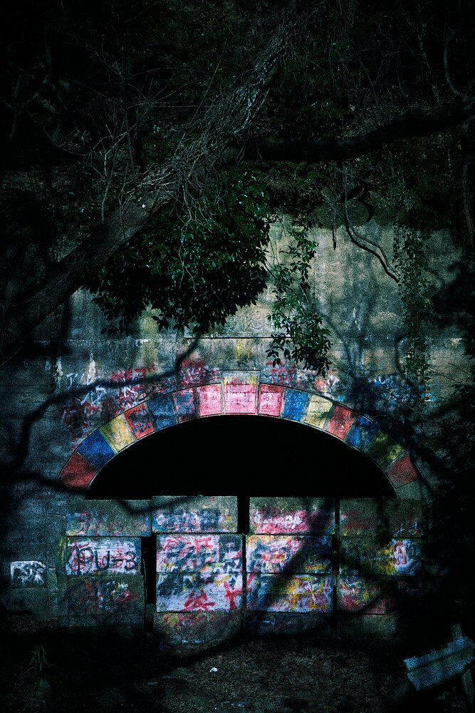 【写真を見る】閲覧注意…日本屈指の心霊スポット・旧犬鳴トンネルの内部、その恐怖の正体が明らかに<写真36点>