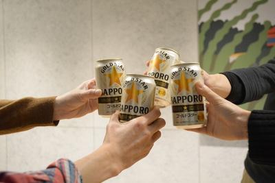 編集部で「サッポロ GOLD STAR」を飲んでみた