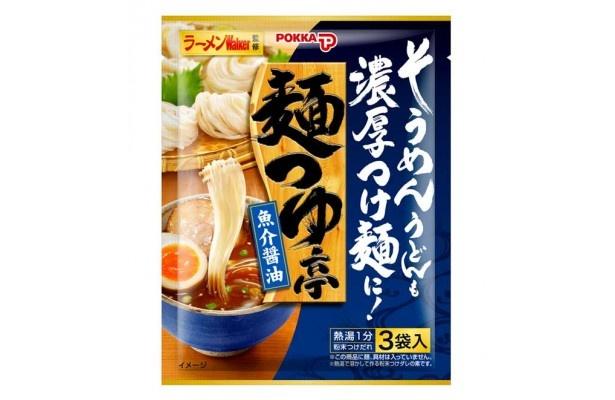 「麺つゆ亭」魚介醤油味(200円、3袋入り)