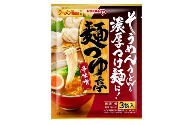 「麺つゆ亭」辛味噌味(200円、3袋入り)