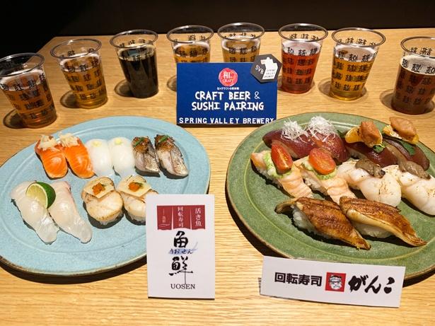 「漬けまぐろに有田ミカン紀州梅乗せ」など、アイデア寿司も!シークレットの限定寿司も登場する