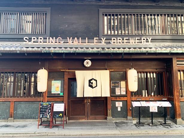 約築100年の町屋をリノベーションした、京都らしい趣ある店構え