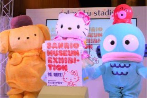 サンリオが、60周年を記念する展示会の開催を発表した