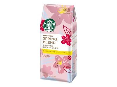 「スターバックス コーヒー スターバックス スプリング ブレンド 210g (豆)」(998円)
