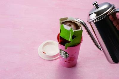 桜カラーのピンクが目を引くデザイン