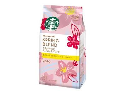 「スターバックス コーヒー スターバックス スプリング ブレンド 140g (粉)」(665円)
