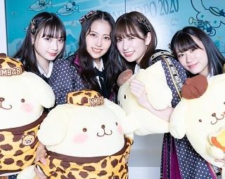 NMB48とポムポムプリンがコラボ!白間美瑠 吉田朱里 梅山恋和 上西怜がコメント!