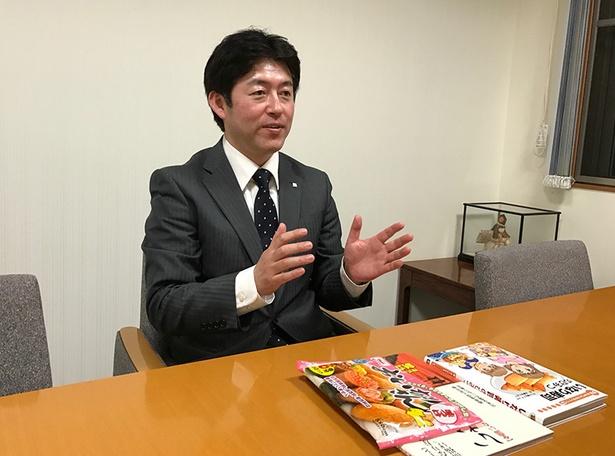 みすずコーポレーション広報部の遠藤さん