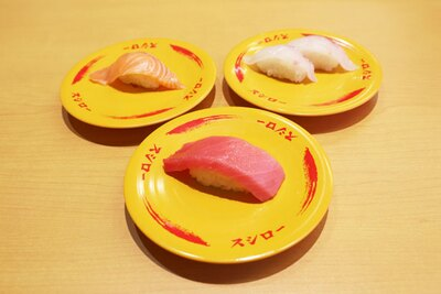 「人気ネタ3種50円引き祭」期間中は、大人気の「特ネタ中とろ」「生サーモン」「たい」がすべて100円に!