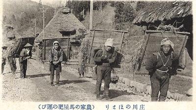 【写真】「背板で馬屋肥を運ぶ女性たち(昭和8~19年頃)」