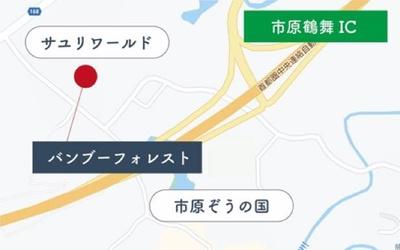 圏央道、市原鶴舞ICから車で5分の好アクセス