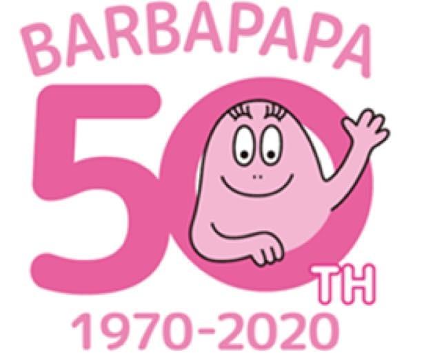 世界中で親しまれているバーバパパは今年で生誕50周年を迎える