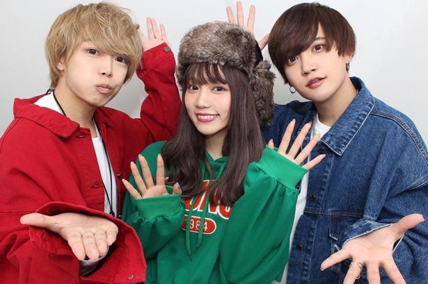 美男美女仲良し3人組YouTuberの「さんこいち」