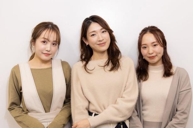 「今日は松屋に対してとことん語っちゃいます」と意気込む女子3人。海老原りささん(左)、福田光さん(中)、三ツ石佳央莉さん(右)