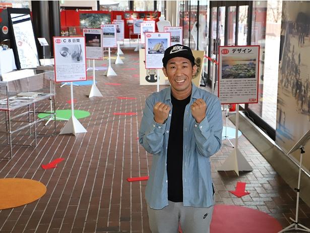 田村裕さんは大阪万博でのイベントに西川きよしが出演したことを知って、おなじみのポーズを真似る