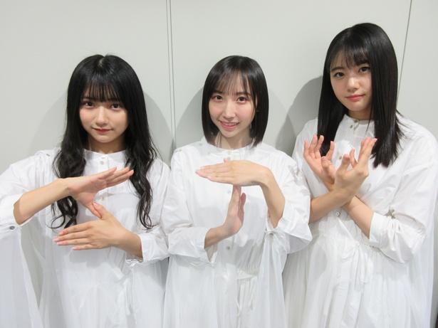 STU48の左から門脇実優菜・薮下楓・瀧野由美子