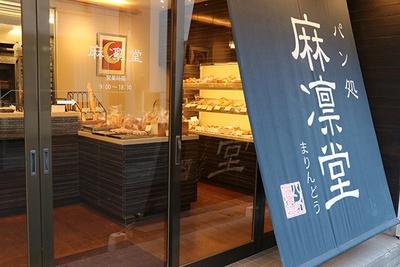 和風の店名とシックな店舗デザインが目を惹く外観