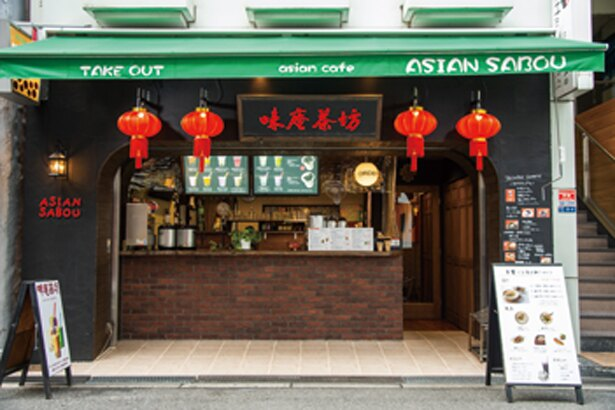 アメ村の北にある店は黒に映える赤い店名が印象的。ドリンクの持ち帰り窓口も/味庵茶坊