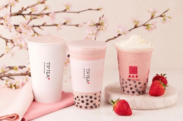 桜ドリンクを飲んでスタンプラリーに参加しよう