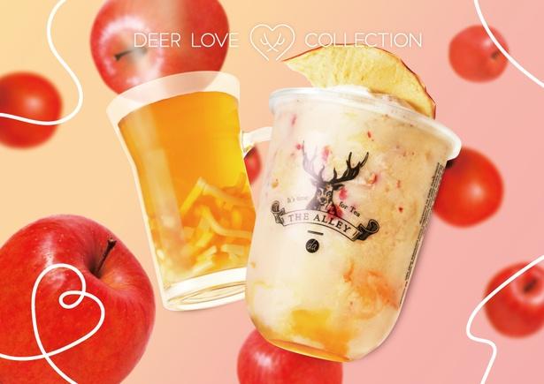りんごの爽やかな風味を堪能できる2種のドリンクが登場