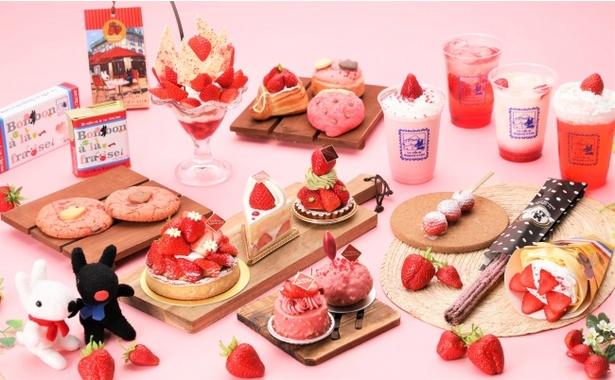 イチゴを用いた華やかなメニューが「リサとガスパール タウン」に勢ぞろい
