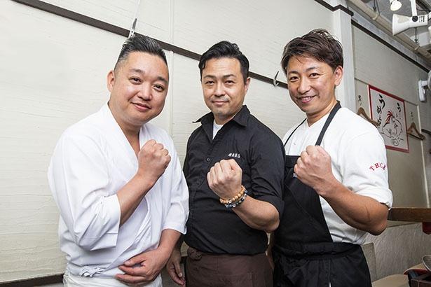 「らぁ麺 飯田商店」の飯田店主(左)、「麺や維新」の長崎店主(中)、そして「鶏喰~TRICK~」の西垣店主(右)