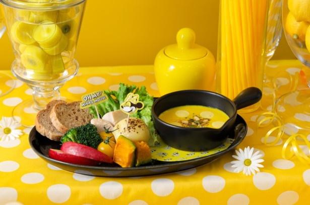心も体も温まる!「お野菜ゴロゴロ♪カボチャフォンデュ」(1590円) ※画像はイメージ