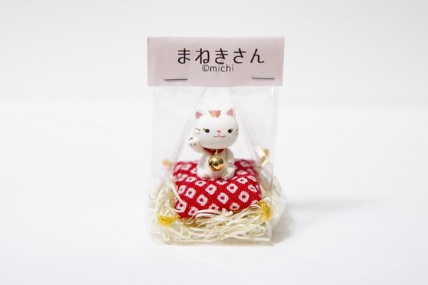 「まねきさん」(1100円)