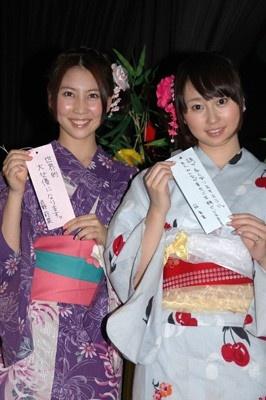 """【写真】AKB48とノッポンも応援!""""天の川イルミ""""点灯式の詳細画像"""