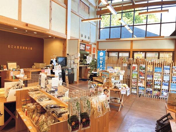 観光案内所やカフェ、みやげ売場を併設。滋賀や琵琶湖周辺の特産物や地元の銘菓、地酒などが並ぶ/おごと温泉観光公園