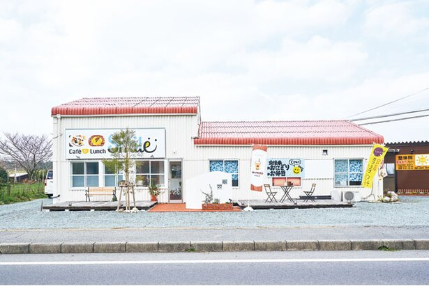 「Cafe&Lunch Smile」の外観の様子 / Cafe&Lunch Smile