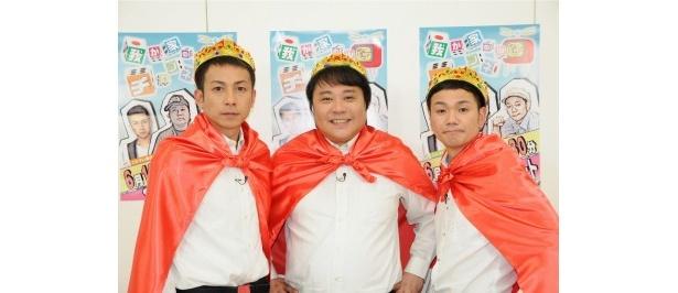 """初冠番組の記者発表に""""冠""""を付けて登場した、我が家の坪倉由幸、杉山裕之、谷田部俊(写真左から)"""