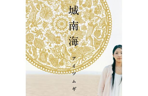 デビュー前に異例の55分ドキュメンタリー特番が放送!