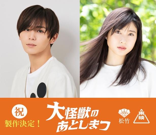 『俺俺』(12)などの三木聡監督が特撮映画に挑戦!