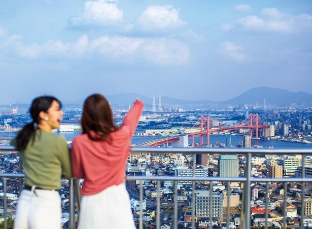 高塔山公園 / 若戸大橋をはじめ、戸畑区や小倉方面を望める