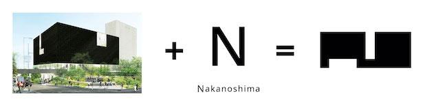 黒い外観と中之島の頭文字「N」を採用したデザイン