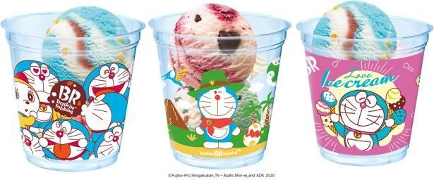 ドラえもんデザインのダブルカップには好きなアイスクリームを2種類入れられる
