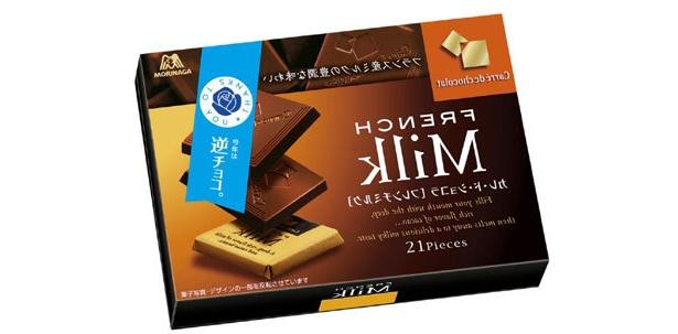 ちょっと贅沢な気分にしてくれる、大人のための本格チョコレート「逆カレ・ド・ショコラ<フレンチミルク>」(315円)