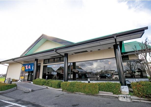 焼肉レストラン 与羅ん館 / 毎月最終の平日の4日間限定(予定)で、「佐賀県産和牛上ロース」(2320円・税込)が半額になる