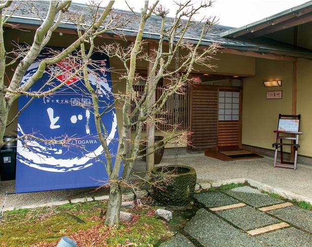 肉匠 と川 / 菓子店「村岡屋大和店」の敷地の一画にオープン